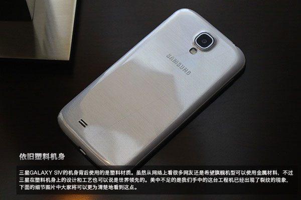 Samsung Galaxy S4 2