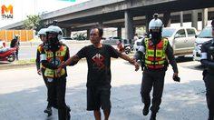 ตำรวจปิดถนนล่าระทึก ชายเมาแล้วขับซิ่งกระบะชน คนได้รับบาดเจ็บ