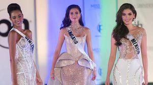 มงจะลงที่ใคร? ซูม 15 ตัวเต็ง Miss Universe 2017 ที่น่าจับตามองมากที่สุด