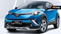 2019 Toyota C-HR เปิดตัวที่มาเลเซีย พร้อมสีเเละชุดแต่งใหม่