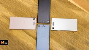 Sony ปล่อยอัพเดต Android Pie พร้อมฟีเจอร์ใหม่ให้ XZ1, XZ1 Compact และ XZ Premium