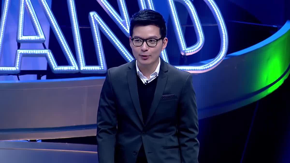 รายการ ตกสิบหยิบล้าน Still Standing Thailand - 08 กุมภาพันธ์ 60 [FULL]