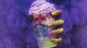 "Starbucks ต้อนรับ Halloween ด้วยเครื่องดื่มชื่อว่า ""Zombie Frappucino"""