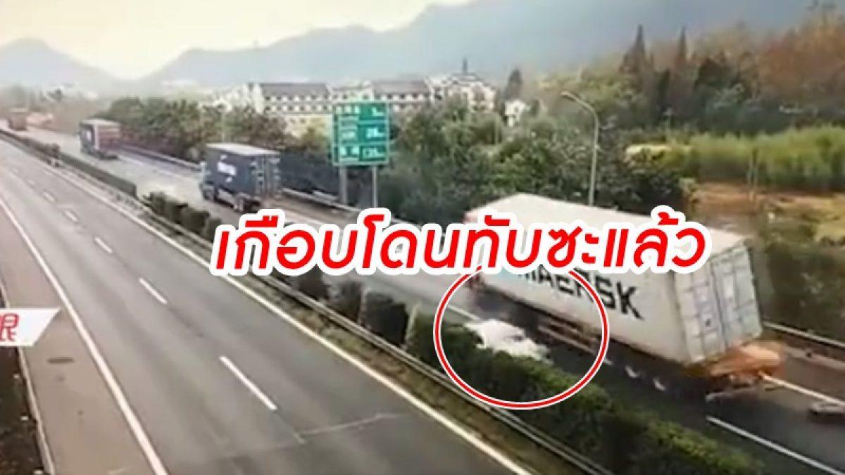 คลิปอุธาหรณ์ นาที รถบรรทุก ตู้คอนเทนเนอร์  หวิดทับรถกลางถนน ที่จีน