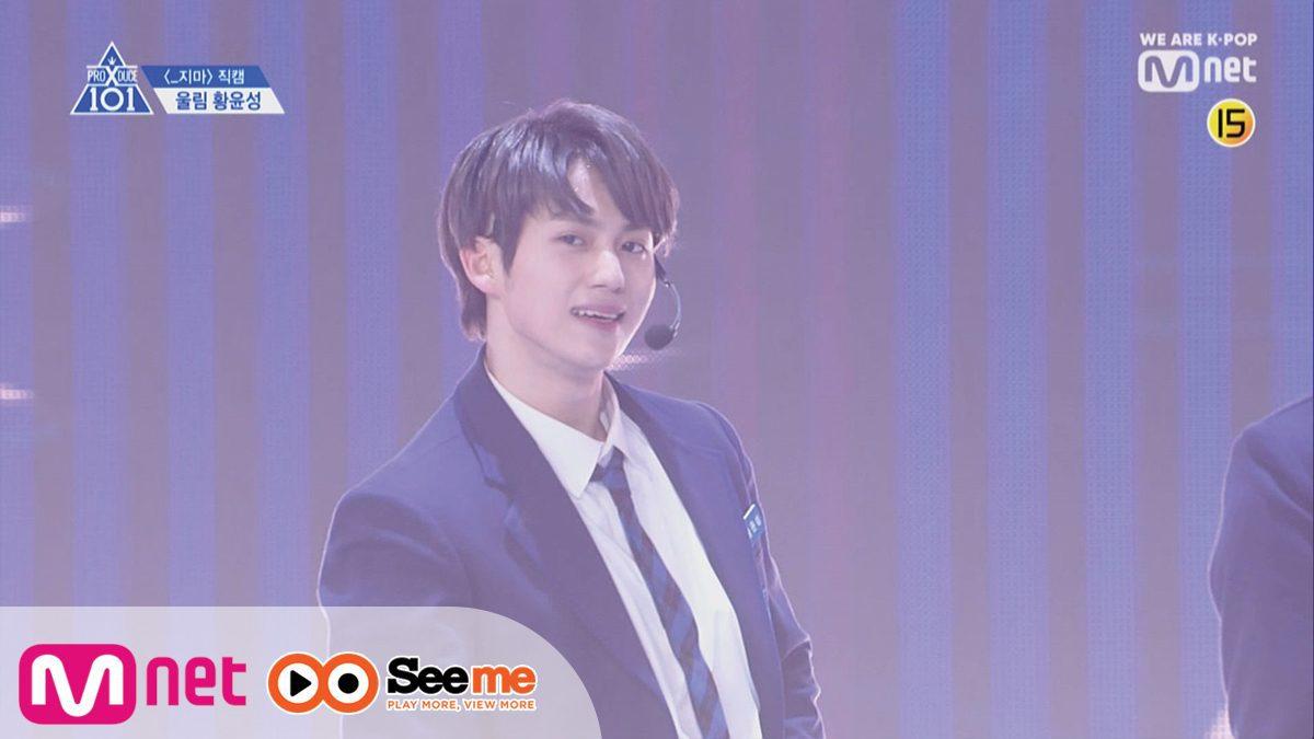 PRODUCE X 101 [Fancam] 'ฮวัง ยุนซอง' HWANG YUN SEONG | จากค่าย Woollim ′_지마(X1-MA)′