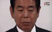 รัฐมนตรีญี่ปุ่นขอลาออก กรณีสนามกีฬาโอลิมปิก