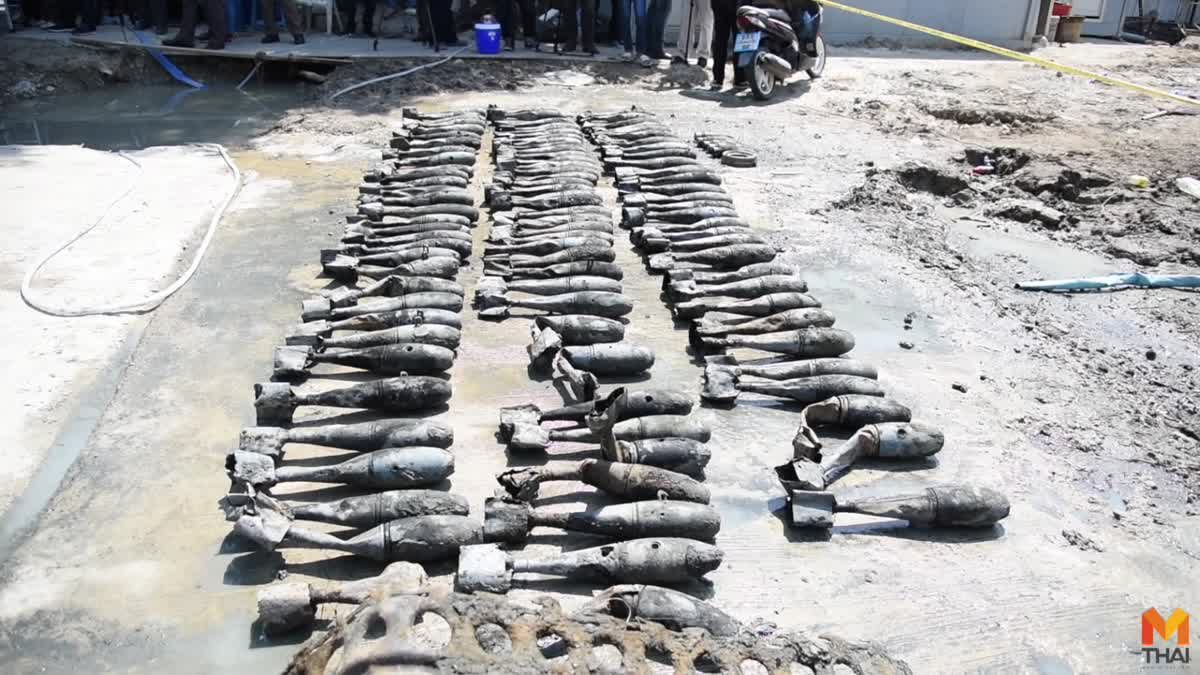 'ศรีวราห์' ตรวจจุดพบระเบิดกว่า 103 ลูก EOD ยันระเบิดใช้งานไม่ได้แล้ว