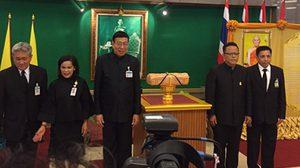 ประธาน สนช. รับมอบ รัฐธรรมนูญ ประดิษฐานที่อาคารรัฐสภา