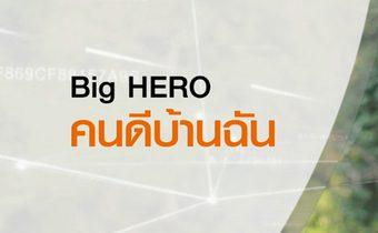 Five Minutes Big Hero