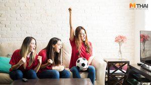 แฟนบอลมาฟัง! 6 วิธีรับมืออาการอ่อนเพลีย จากการอดนอน