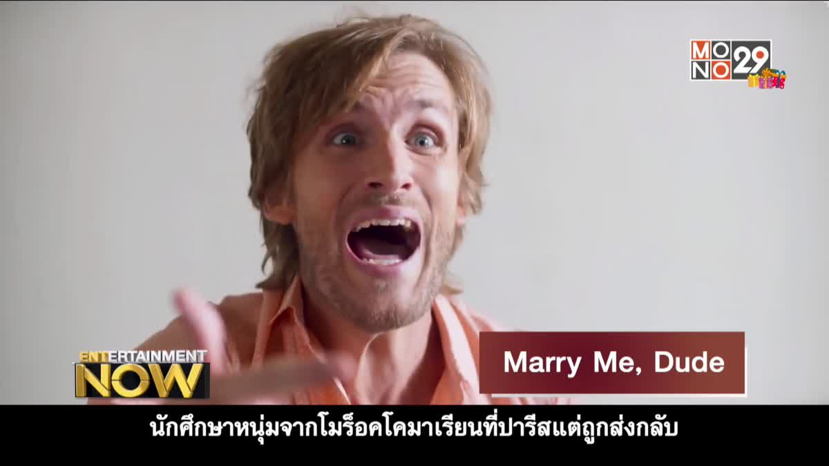 Movie Review : Marry Me, Dude