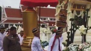ประชาชนแห่ร่วม พิธีเชิญโกศศพ 'บรรหาร'