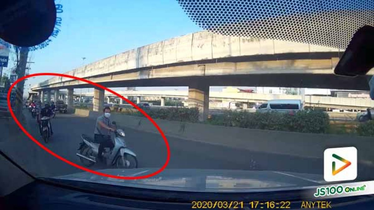 เล่นย้อนศรกันมาเป็นขบวนแบบนี้ ถ้าเกิดอุบัติเหตุขึ้นมา?..