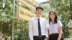 สัมภาษณ์พิเศษ นักศึกษาแพทย์แผนไทย