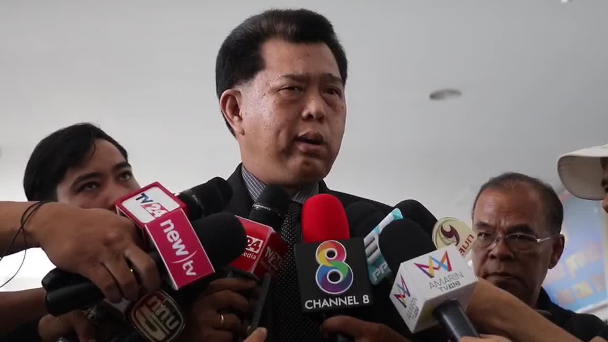 ทนายวันชัย ร้องดีเอสไอ ปมคดีฟอกเงินธนาคารกรุงไทย