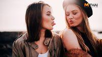 10 พฤติกรรมต้องห้าม หยุดซะ! ถ้าไม่อยาก ทะเลาะกับเพื่อน