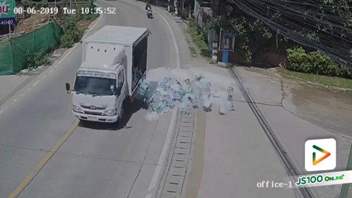 เกลื่อนเต็มถนน!! รถบรรทุกลังเบียร์ไม่มีอะไรป้องกัน ขับเลี้ยวโค้ง ลังเบียร์ร่วงขวดแตกกระจาย (06/08/2019)
