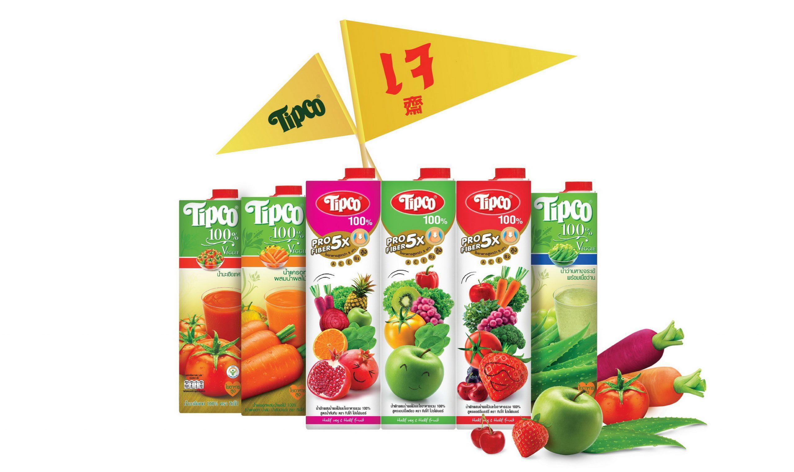 บูสท์ไฟเบอร์ให้ร่างกายช่วงเทศกาลเจ ทิปโก้ อิ่มบุญ โล่งกาย ด้วยน้ำผัก 6 รสชาติ