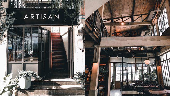 Artisan Cafe NTB คาเฟ่ลับสุดชิคสไตล์วินเทจ บรรยากาศดีงาม มุมถ่ายรูปเพียบ