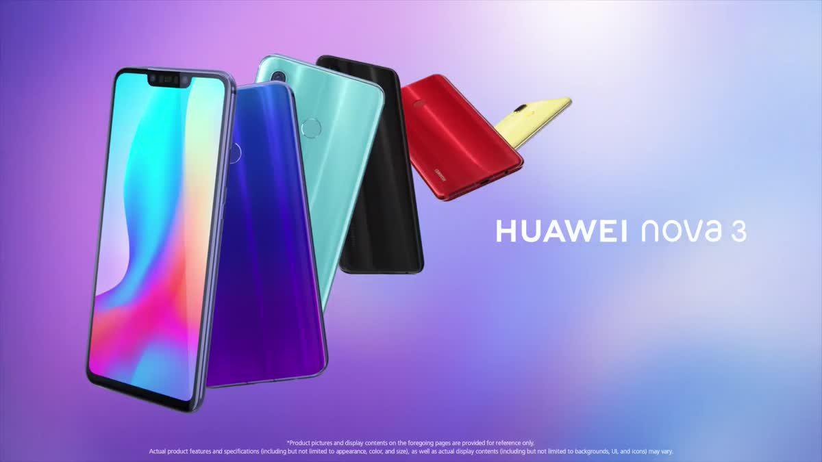 Huawei nova 3 มาพร้อมกล้อง 4 ตัว และชิปตัวท็อป Kirin 970