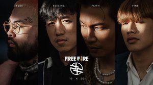"Free Fire x FACT 4 การรวมตัวของ 4 Rapper เผยความหมายที่แท้จริงของ ""F"""