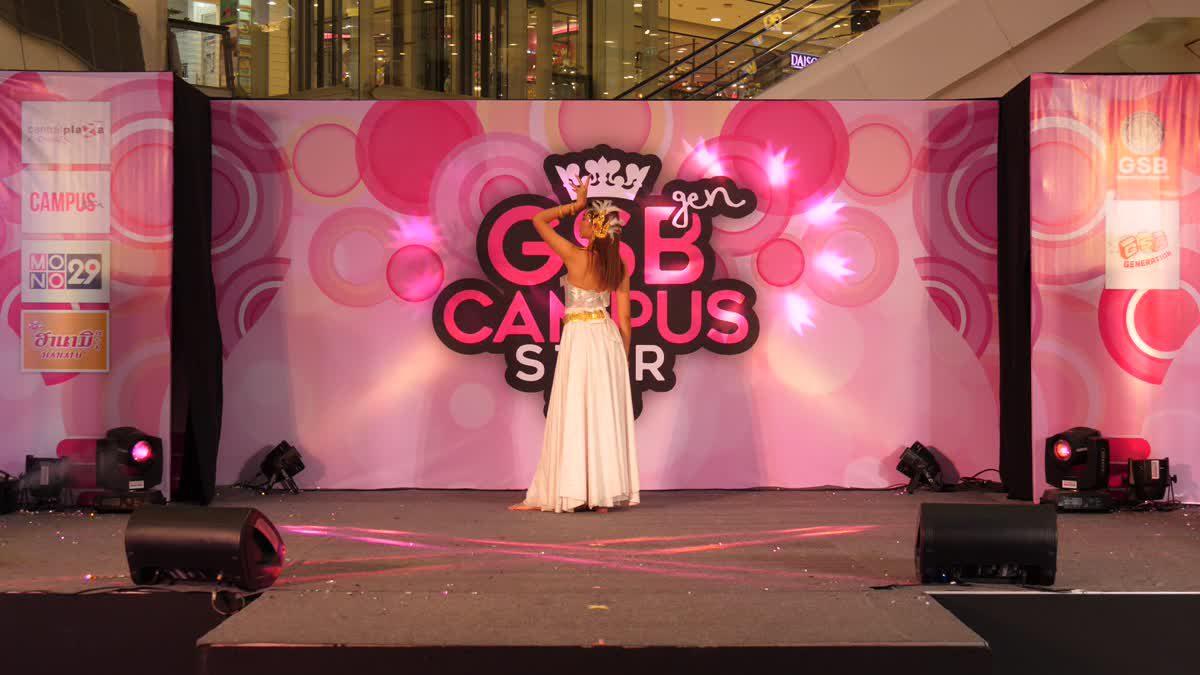 G06 นางสาว สิริรัตน์ กาลบุตร (แบมบู) จินตลีลา เพลง นางนวล