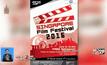 เทศกาลภาพยนตร์สิงคโปร์ 2016