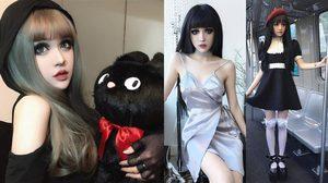 ขยี้ตาแรง! Kina Shen สาวจีน หน้าเหมือนตุ๊กตาสุดๆ เป๊ะปังไรเบอร์นั้น