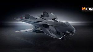 Lexus ภูมิใจเสนอยานอวกาศสุดล้ำจากภาพยนตร์ Men in Black : international