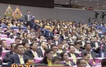 ประชุมสภาวุ่น ส.ส. พปชร. ขอเลื่อนเลือกประธานสภาฯ