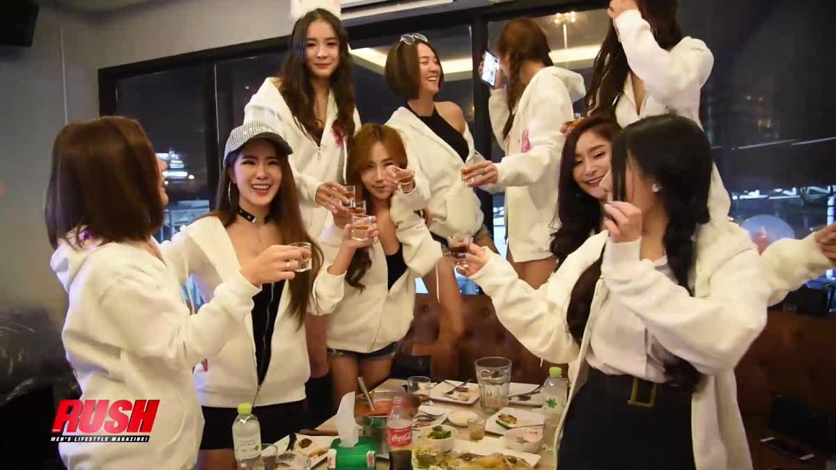 ปาร์ตี้ฉลองปีใหม่ของสาว ๆ RUSH Sassy Club 2017