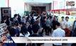 มหกรรมการแพทย์แผนไทยแห่งชาติ 2558