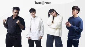 เปิดตัวค่ายเพลง BASECAMP RECORDS โปรเจ็กต์แรก The Camper จัดเต็ม 4 ศิลปินประเดิมด้วย หมีเอก แชมป์ The Voice 2019