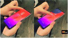 เผยฟีเจอร์ใหม่ที่มากับหน้าจอ infinity-O ใน Samsung สไลด์ที่กล้องเพื่อเปิดใช้งาน