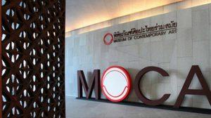 พิพิธภัณฑ์ศิลปะไทยร่วมสมัย MOCA