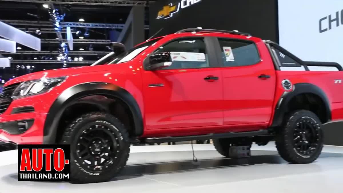 Chevrolet Motor Expo 2016