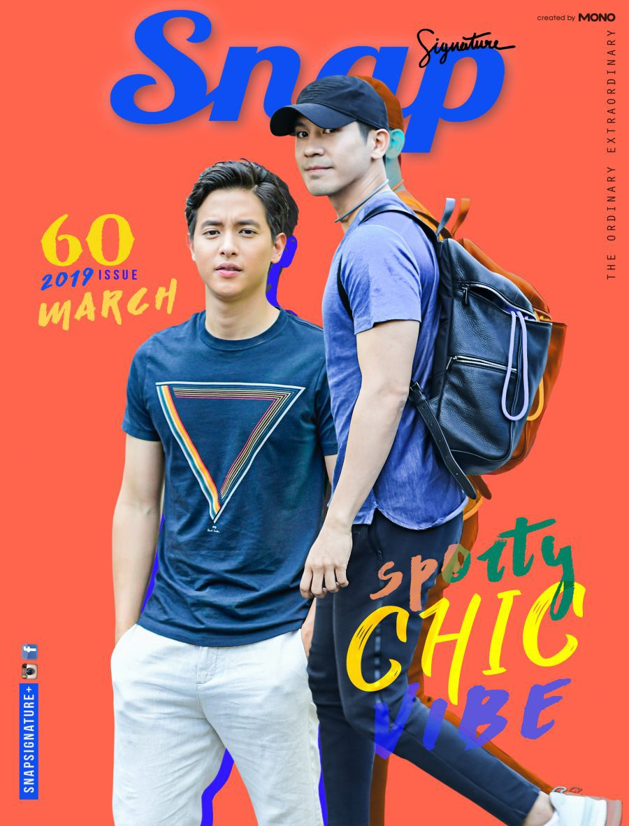 cover snap60