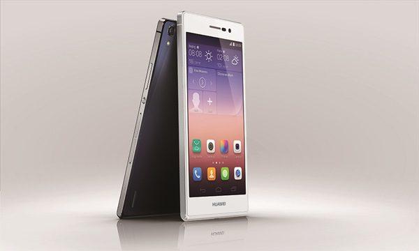 Huawei S_Z4_Group shot_Product photo_EN_PSD_20140421