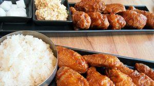 วิธีทำ ไก่บอนชอน แกะสูตรเป๊ะๆ จากครัวเกาหลี