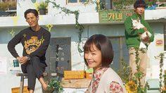เรื่องย่อซีรีส์เกาหลี Top Star Yoo Baek