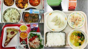 อาหารกลางวัน ของนักเรียนประเทศต่างๆ