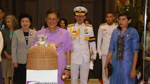 สมเด็จพระเทพฯ เสด็จเปิดนิทรรศการแมวเอ๋ย แมวเหมียว