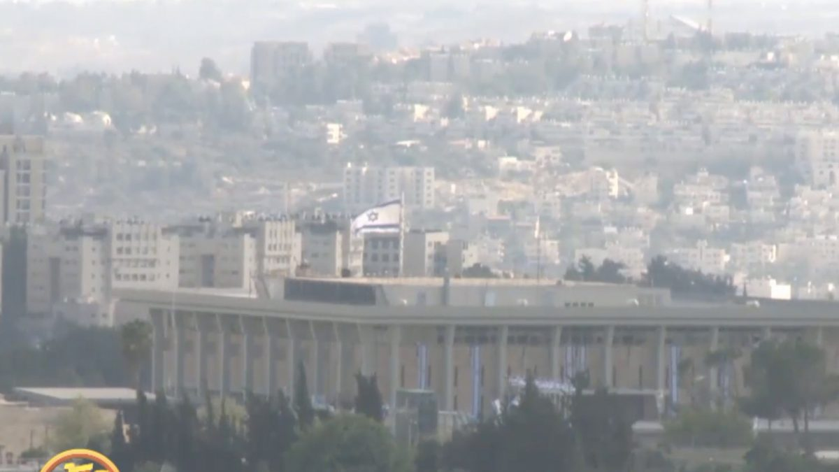 อิสราเอลถอนตัวจากยูเนสโกเป็นทางการ