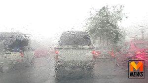 กรมอุตุฯ เผยอีสาน ใต้ ตะวันตกมีฝนตกหนัก-กทม.ฝนตก 30%