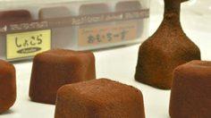 """อยากกินขนมญี่ปุ่นไม่ต้องรอของฝาก ไปเลือกเองได้เลยที่ """"Japan Station"""" สยามพารากอน"""