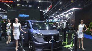 EA เปิดตัว MINE Mobility ยานยนต์ไฟฟ้าสัญชาติไทย ในงานมอเตอร์โชว์ ครั้งที่ 39