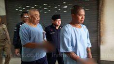 ศาลฎีกายืนคุก  6ปี ผู้พันตึ๋งกรรโชกทรัพย์ตลาดไนท์บาซ่าร์