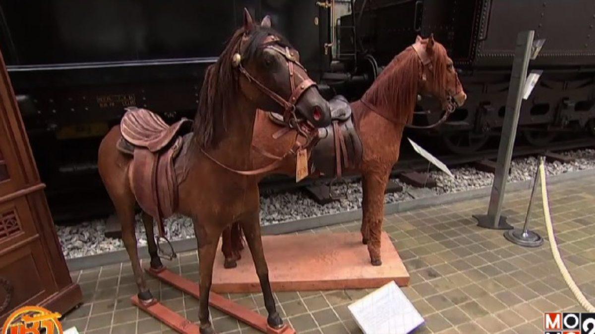 ชุบชีวิตม้าหมุนโบราณในเช็ก