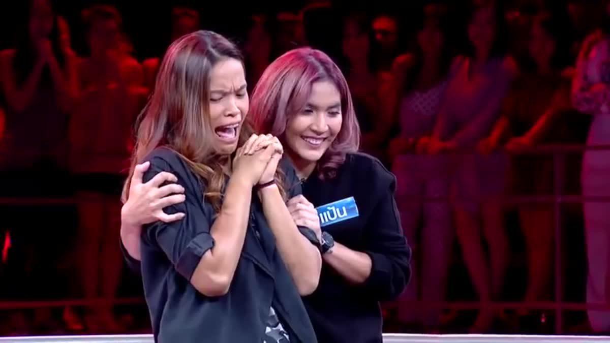 เชียร์ นักตบสาวไทย ให้ทำได้นะ The Money Drop ไทยแลนด์