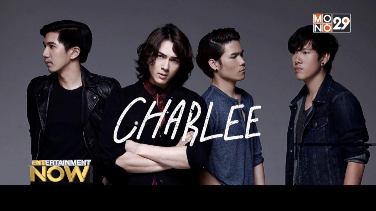 """วงน้องใหม่ """"CHARLEE"""" สังกัด Mono Music"""